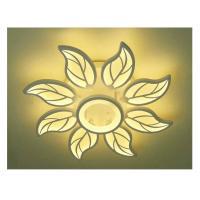Люстра LED SunLight 1510 (630)