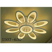 Люстра LED SunLight (черная\белая) 1507 (630)