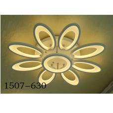 Фото -Люстры в зал - Люстра LED SunLight (черная\белая) 1507 (630)
