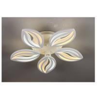 Люстра LED SunLight Y1098/5