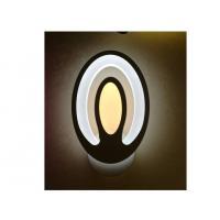 Бра LED (белая/черная) 3260