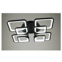 Люстра LED SunLight (черная\белая)1161/8 Y